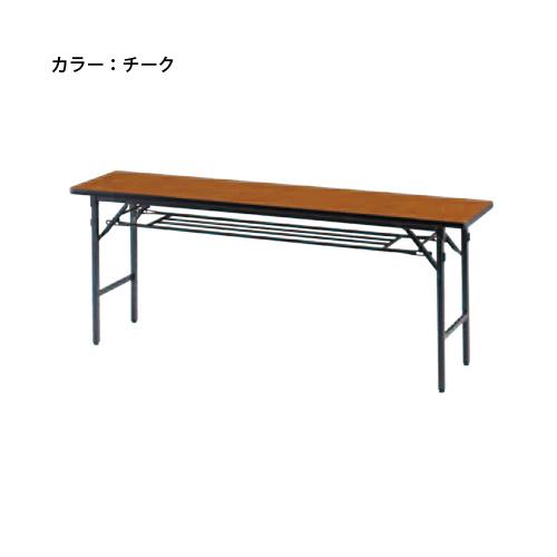 折り畳み会議テーブル 折畳 会議テーブル TGS-1845 ルキット オフィス家具 インテリア