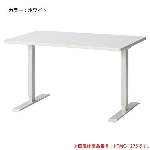 ダイニングテーブル 高さ調節機能付 企業用 TMC-1260 ルキット オフィス家具 インテリア