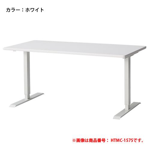 ダイニングテーブル ミーティング 打合わせ TMC-1560 LOOKIT オフィス家具 インテリア