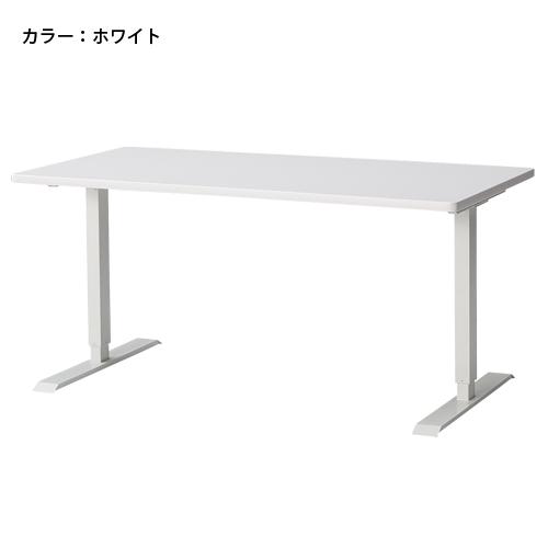 ダイニングテーブル オフィス 昇降式 施設用 TMC-1575 LOOKIT オフィス家具 インテリア