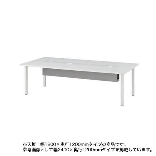 ミーティングテーブル 配線ボックス付きテーブル 角型テーブル 角型天板 会議テーブル オフィステーブル オフィス家具 事務所 会議室 TOB-1812C