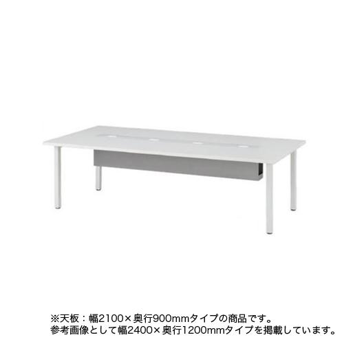 ミーティングテーブル 配線ボックス付き 角型天板 角テーブル 会議テーブル ワークテーブル オフィステーブル オフィス家具 テーブル TOB-2190C