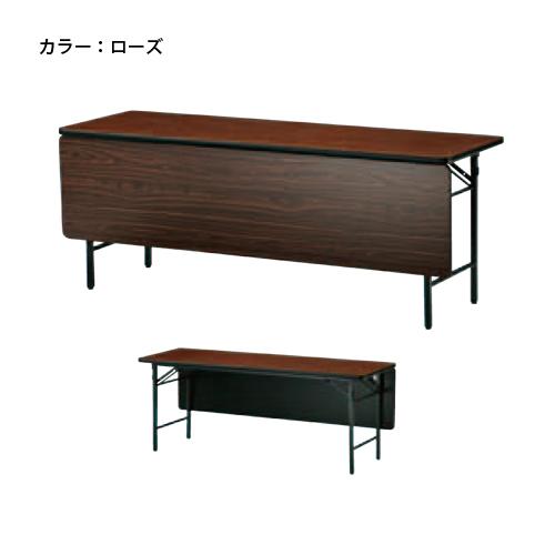 折り畳み会議テーブル パネル付き 折畳み TS-1860PN ルキット オフィス家具 インテリア