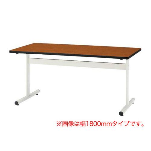 ミーティングテーブル W2100mm 角型 会議 TT-TW2105 LOOKIT オフィス家具 インテリア