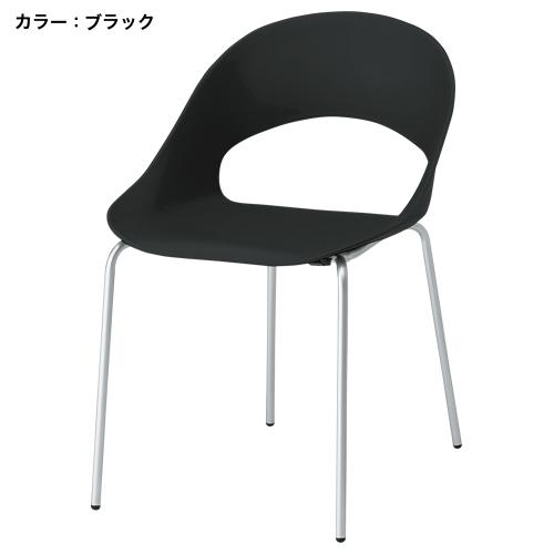 【最大1万円クーポン3/21 20:00~3/28 1:59】スタッキングチェア カフェ 椅子 可愛い 店舗 VCH-008