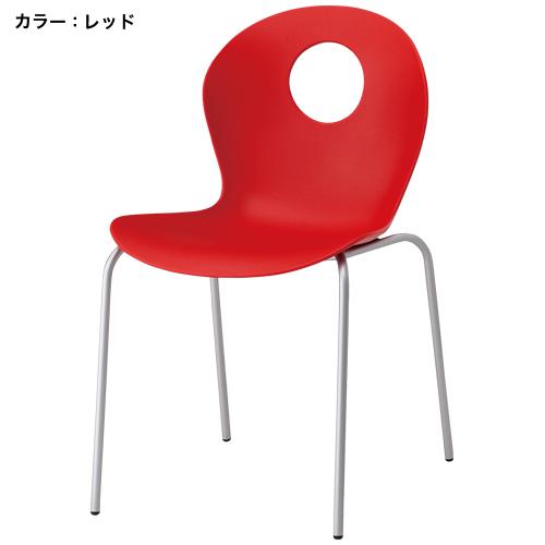 スタッキングチェア カフェ 椅子 可愛い 店舗 VCH-009 ルキット オフィス家具 インテリア