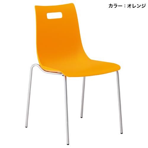 スタッキングチェア 積み重ね おしゃれ 椅子 VCH-015