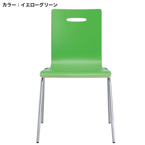 スタッキングチェア 椅子 ダイニング 休憩室 VCH-037 ルキット オフィス家具 インテリア