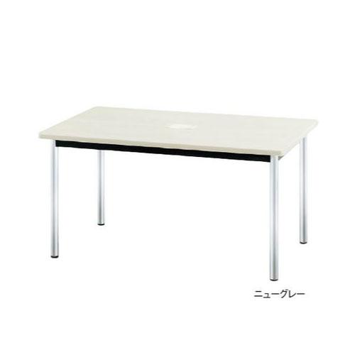 打合せ用テーブル PTC-1590 デスク ワイヤリング LOOKIT オフィス家具 インテリア