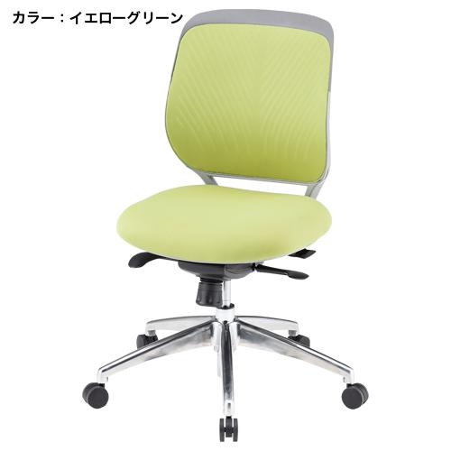 チェア 会議用 デスクチェア 布張り オフィス FCM-7 ルキット オフィス家具 インテリア