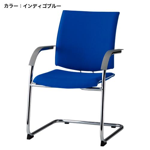 ミーティングチェア 肘付き 椅子 オフィス FMP-2AL ルキット オフィス家具 インテリア
