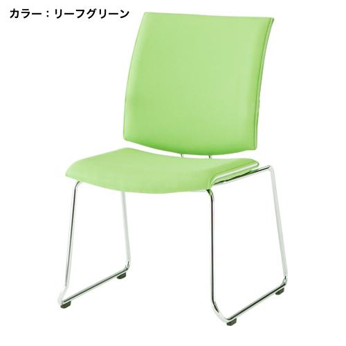 ミーティングチェア 椅子 会議用 チェア 会社 FMP-R2L ルキット オフィス家具 インテリア