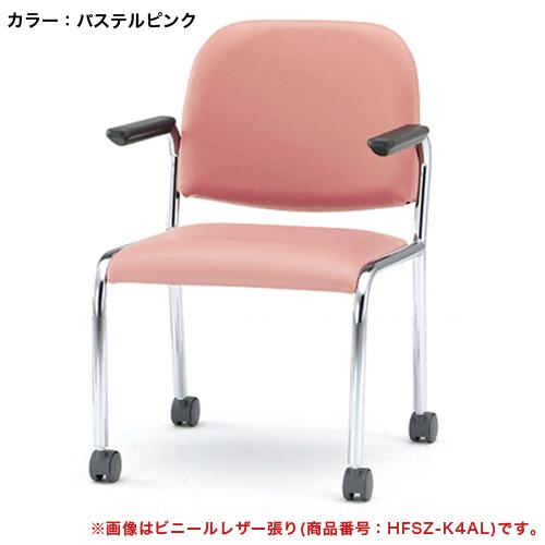 ミーティングチェア FSZ-K4A 打合せ セミナー 椅子