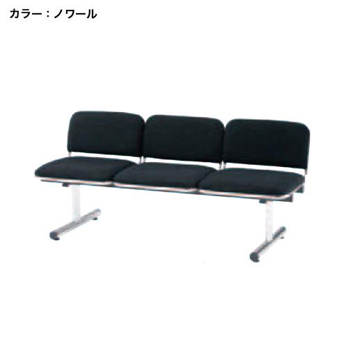 ロビーチェア FTL-3 エントランス 玄関ホール 椅子