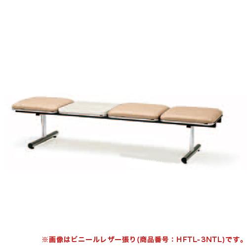 【法人限定】ロビーチェア FTL-3NT メモ台 ロータイプ 長椅子 ルキット オフィス家具 インテリア
