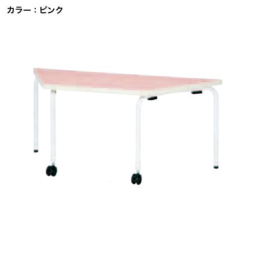 キッズテーブル 台形 ワークテーブル H510mm JR-1252