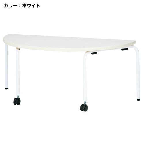 キッズテーブル 半円型 ワークテーブル 机 JR-1260HR