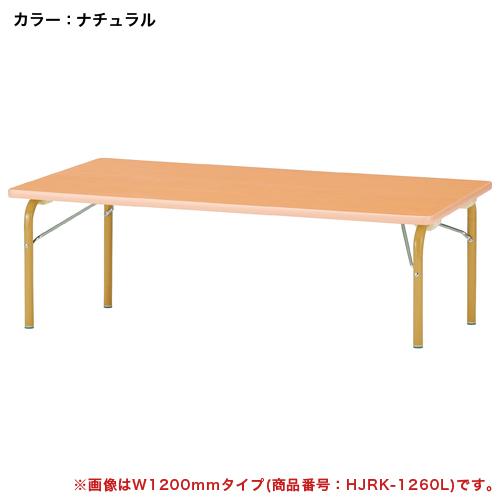 キッズテーブル W900mm 作業 教育施設 木目 JRK-0960L ルキット オフィス家具 インテリア