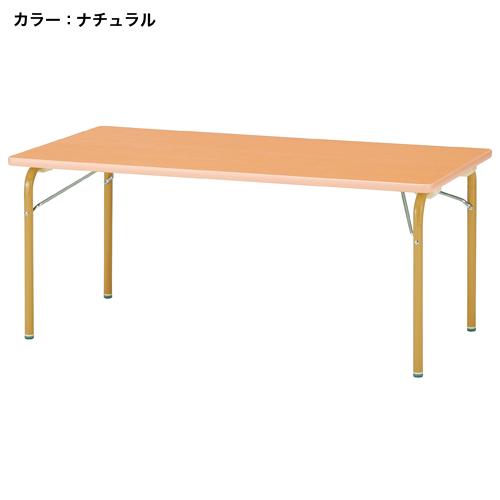 キッズテーブル W120cm ワークテーブル 机 JRK-1260H ルキット オフィス家具 インテリア