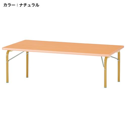 キッズテーブル 角型 120cm お絵かき 机 JRK-1260L ルキット オフィス家具 インテリア
