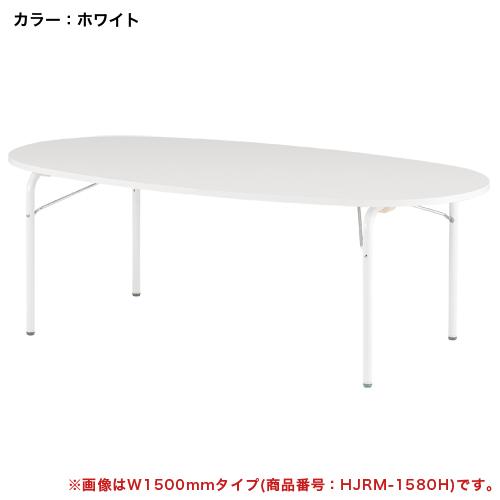 キッズテーブル 楕円型 H510mm 子供用 施設 JRM-1280H ルキット オフィス家具 インテリア