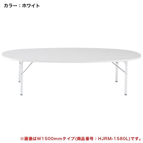キッズテーブル 楕円型 H380mm 子供用 施設 JRM-1280L ルキット オフィス家具 インテリア