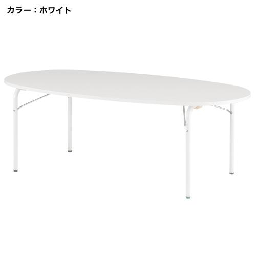 キッズテーブル 楕円型 作業机 幼稚園 児童 JRM-1580H ルキット オフィス家具 インテリア