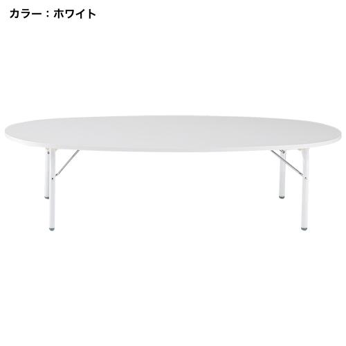 キッズテーブル 楕円型 幅1500mm 教育施設 JRM-1580L