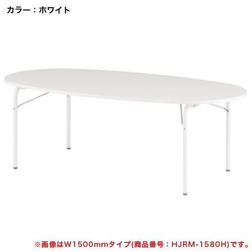 キッズテーブル 楕円型 お絵かき 机 保育園 JRM-1880H