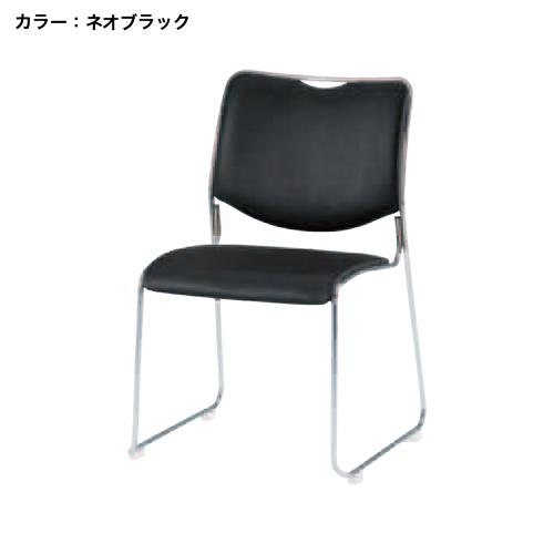 【全品P5倍6/10 13時~17時&最大1万円クーポン6/11 2時まで】チェア ミ-ティングチェア 連結 イス 椅子 NFS-M5L