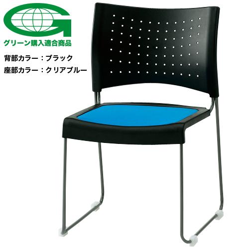 【最大1万円クーポン5/20限定】ミーティングチェア イス 椅子 会議椅子 NFS-T20