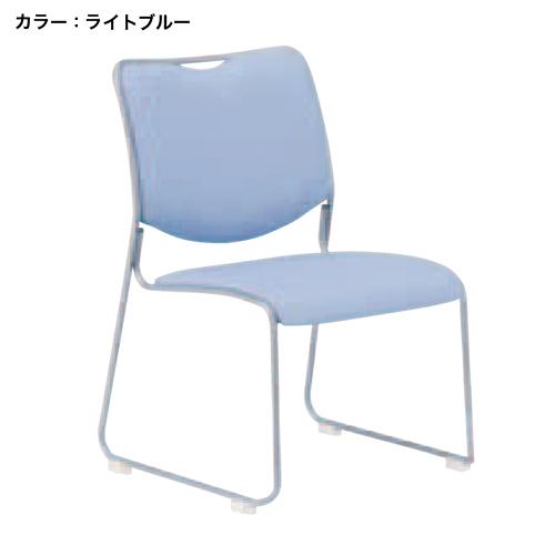 チェア スタッキングチェア イス 椅子 会議室 NFS-T3L ルキット オフィス家具 インテリア