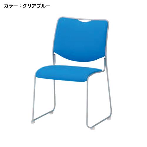 チェア スタッキングチェア イス 椅子 打合せ NFS-T5 ルキット オフィス家具 インテリア