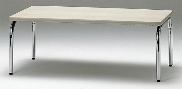センターテーブル FR-2CT 応接室用 フロア ロビー