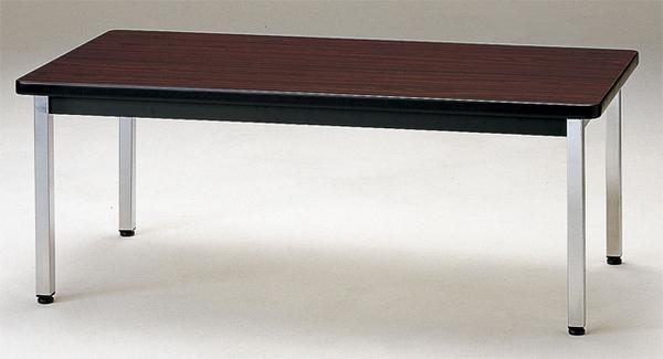 センターテーブル FR-5CT リビング ダイニング 応接