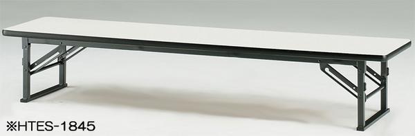折り畳み座卓 TES-1890 長机 ワークテーブル 作業台