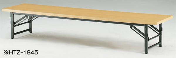作業机 TZ-1290 飲食店 和風 畳部屋 和室 団体客用