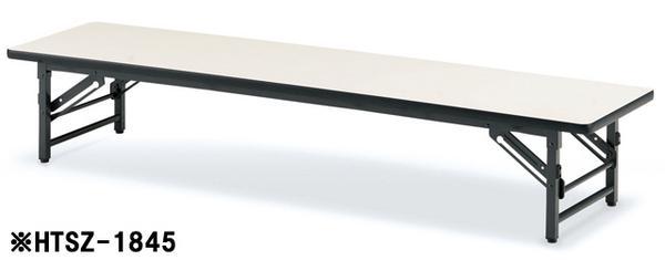 折り畳みテーブル TZS-1845 食事会 塾 打ち合わせ