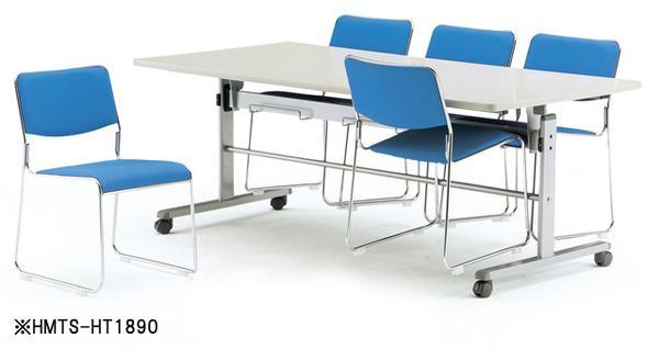 フォールディングテーブル MTS-HT1890 跳ね上げ式 ルキット オフィス家具 インテリア