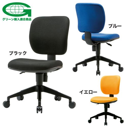 チェア オフィスチェア デスクチェア 会社用 FZ-3 LOOKIT オフィス家具 インテリア