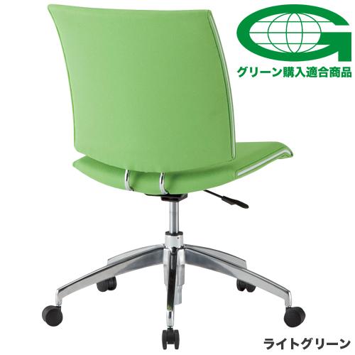 ミーティングチェア キャスター付き チェア FMP-5 LOOKIT オフィス家具 インテリア