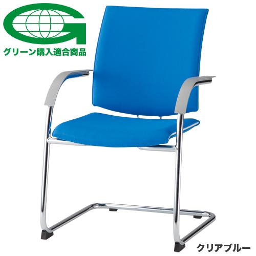 ミーティングチェア 肘付き 会議用チェア FMP-2A LOOKIT オフィス家具 インテリア