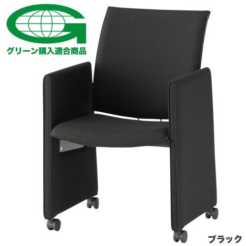 ミーティングチェア チェア ミーティング FMP-KP4 LOOKIT オフィス家具 インテリア