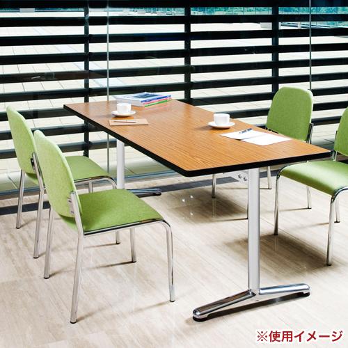 ミーティングテーブル W1500mm 打合せ用 ATT-1575US LOOKIT オフィス家具 インテリア