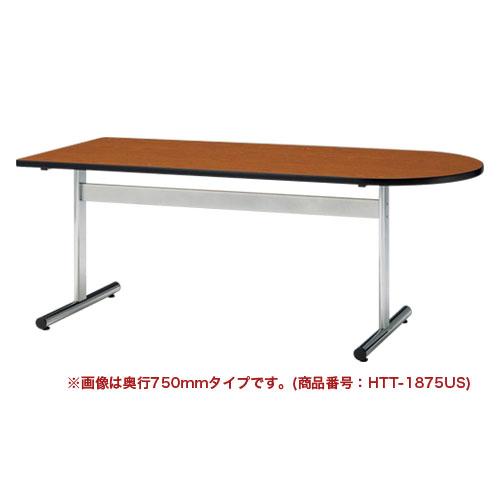 ミーティングテーブル W1800cm 半楕円型 TT-1890US LOOKIT オフィス家具 インテリア