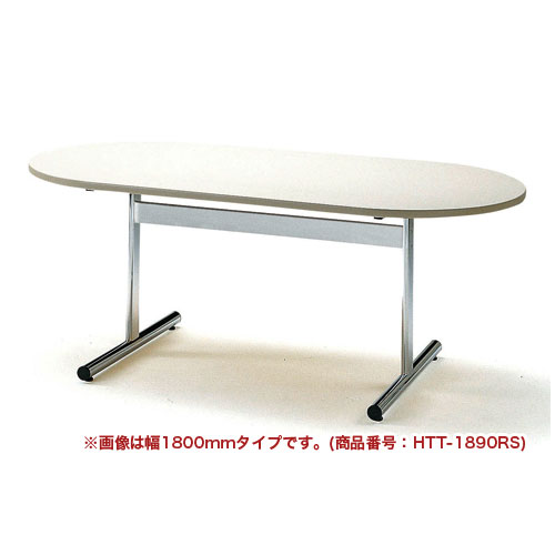 ミーティングテーブル W180cm 打ち合わせ TT-1875RS