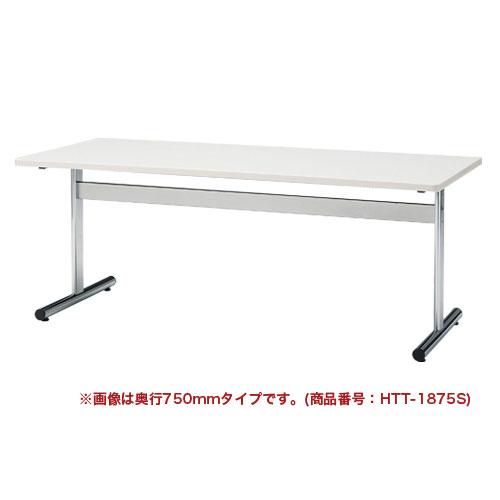 ミーティングテーブル W1500mm 角型 会議 TT-1590S LOOKIT オフィス家具 インテリア
