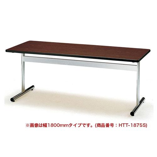 ミーティングテーブル W1800mm 会議 会社 TT-1875S LOOKIT オフィス家具 インテリア