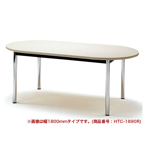 ミーティングテーブル W1500mm 会議 施設 TC-1590R LOOKIT オフィス家具 インテリア