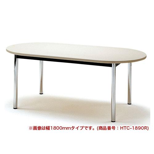 ミーティングテーブル 幅2400mm 楕円型 会議テーブル 会議用テーブル ワークテーブル 大型 業務用 打ち合わせ テーブル オフィス 会社 おしゃれ TC-2412R LOOKIT オフィス家具 インテリア